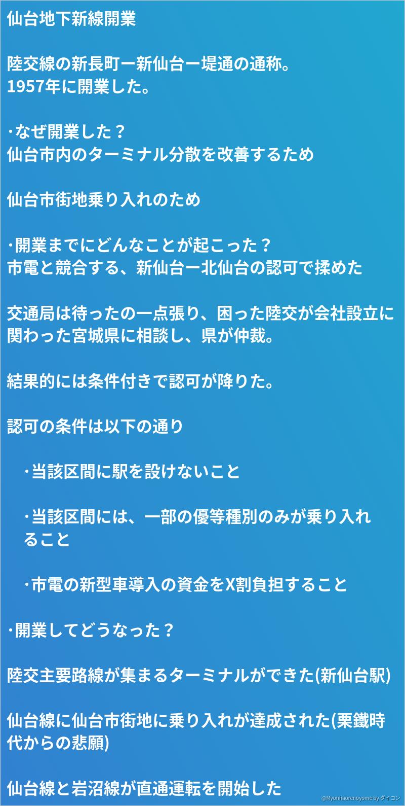 プロトファスマ(2)さんの投稿一覧 | ダイコン 文字を画像に変換して ...